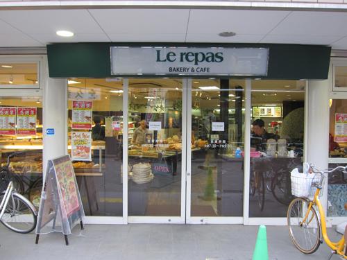 ベーカリー&カフェ ルパ 久我山店